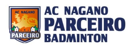 AC長野パルセイロ・バドミントンクラブ